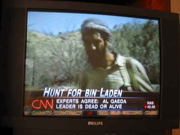 pictures osama bin laden dead. Inside Sources: Bin Laden#39;s